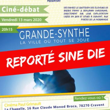 Report sine die du ciné-débat «Grande Synthe, la ville où tout se joue» prévu ce vendredi 13 mars 2020 à Aubergenville
